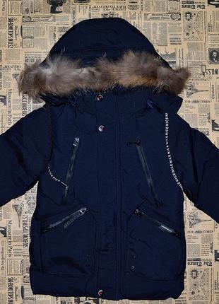 Куртка парка зимняя для мальчика, рост 104-128 см