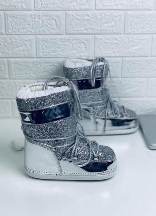 Cапоги луноходы moon bots дутики ботинки silver размер s 35-36-37