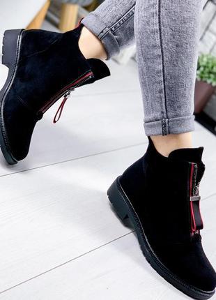 ❤ женские черные весенние деми ботинки на байке ❤