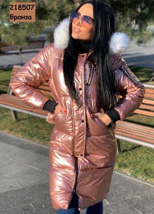 Женское пальто-зима