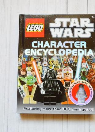 Энциклопедия книга Лего Lego Звездные войны Star Wars