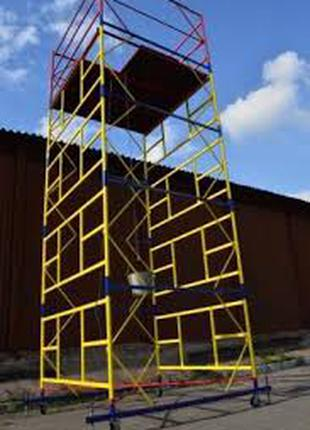 Вышка тура строительная габариты 2х2 м