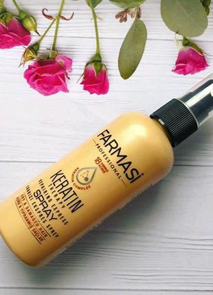 Спрей для волос с кератином Farmasi Keratin Therapy 🔥