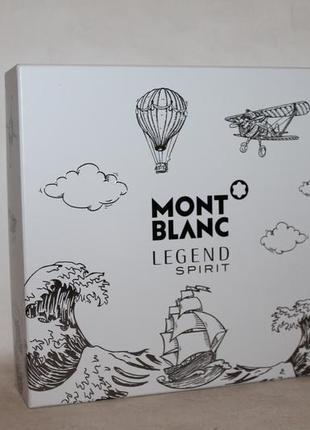 Montblanc legend spirit парфюмерный набор,туалетная вода+