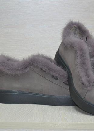 Зимние замшевые ботинки с мехом кролика