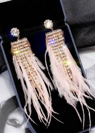 """Серьги со стразами и перьями """"crystal feathers"""", розовые"""