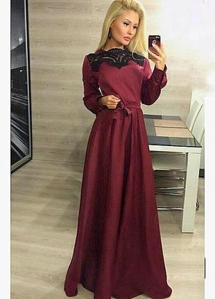 Плаття нарядне довге