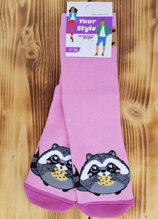 """Носки молодежные махровые """"енотик"""", размер 37-39"""