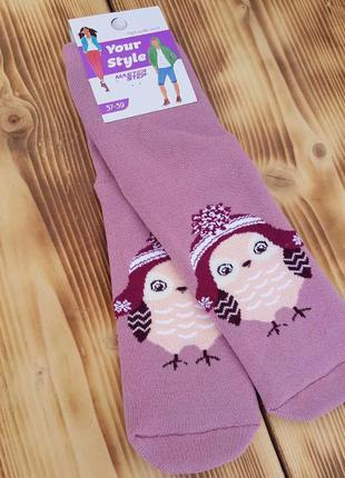 """Носки молодежные махровые """"совушка"""", размер 37-39"""