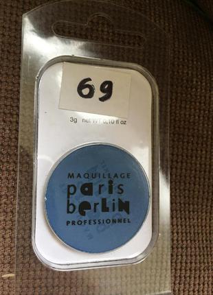 Синие насыщенные тени матовые тенюшки франция paris berlin
