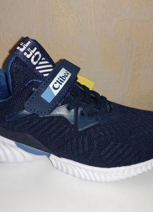 Легкие кроссовки на мальчика 32-37 р clibee, синие