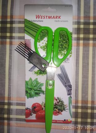 Ножницы для овощей из десяти лезвий