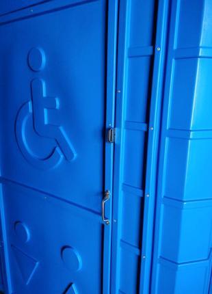 Биотуалет для людей с ограниченными возможностями