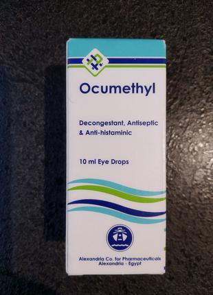 Глазные капли Ocmethyl