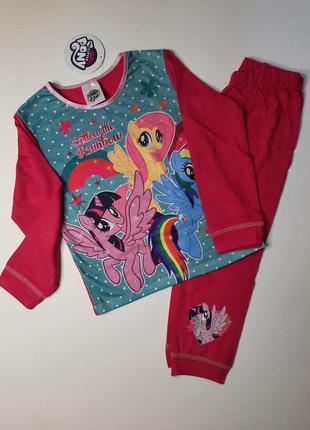 Пижама на девочку пони my little pony комплект набор реглан и ...