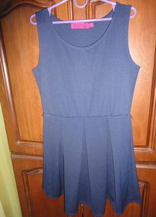 Синее платье классика