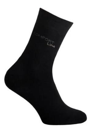 Носки мужские махровые, размер 27 / 41-43р.