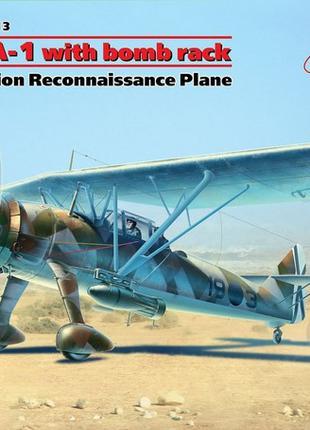 Сборная модель ICM самолет-разведчик легиона Кондор с бомбодер...