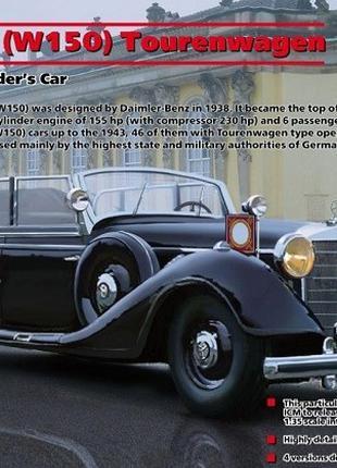 Сборная модель ICM автомобиль немецкого руководства времен вто...
