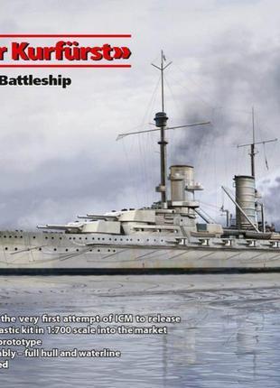 Сборная модель ICM немецкий линейный корабль первой мировой во...