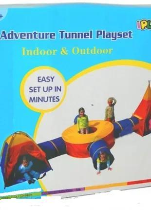 Детская палатка Iplay 7 в 1