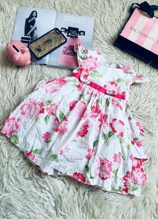Платье   - акция 1=2 купи одну вещь и выбери 2ю в подарок!