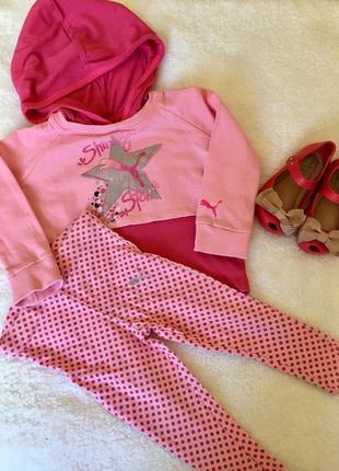 Спортивная фирменная толстовочка и штаны лосины puma можно костюм