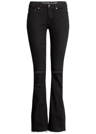 Рваные джинсы  - 💝 💝акция 1=2* 💝 💝