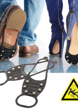 Ледоходы накладки на обувь антискользящие на 6 шипов HMD Spike...