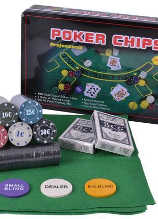 Набор для покера 300 фишек с номиналом в металлической коробке...
