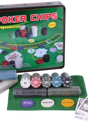 Покерный набор в металлической коробке на 500 фишек с номинало...