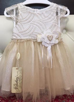 Шикарное трендовое платье для принцессы