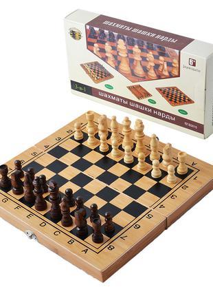 Игровой набор 3в1 Нарды, Шахматы, Шашки (29х29 см) B3015