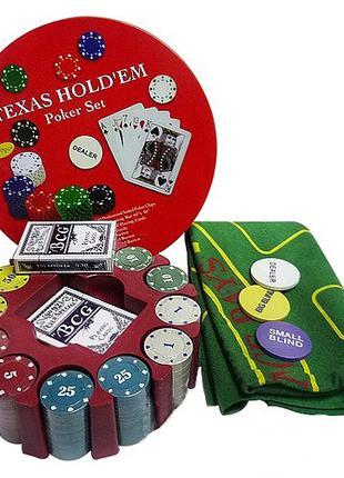 Покерный набор на 240 фишек с номиналом в круглой металлическо...