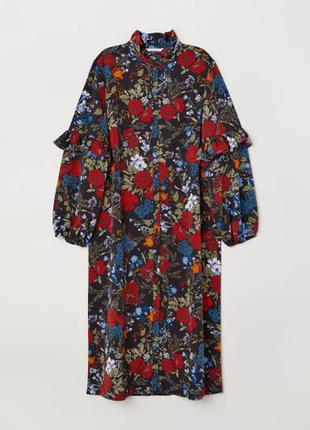 Красивое платье миди h&m на пуговицах, в цветочный принт