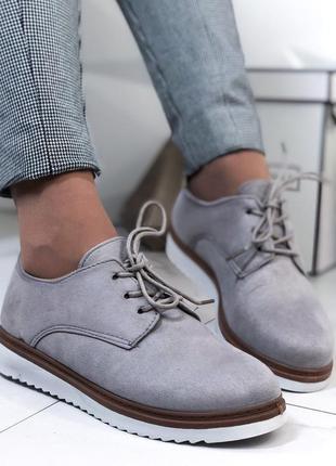 Туфли женские замшевые серые