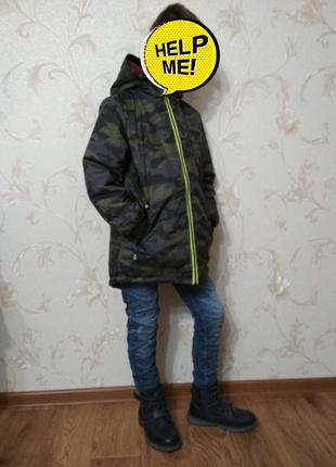 Куртка милитари на весну. венгрия