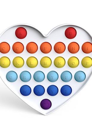Антистрес іграшка Pop It Біле серце пупырка 5073
