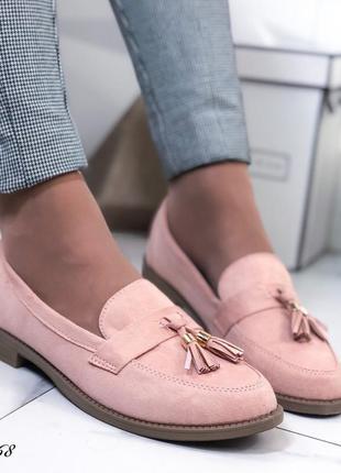 Туфли женские пудровые замшевые