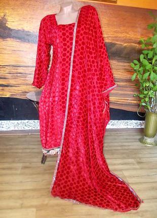 Индийский костюм: платье и шаль (сари) - цена снижена