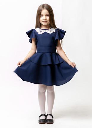 Платье школьное с воротничком и  воланами