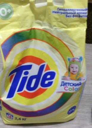 Стиральный порошок Tide Детский Color 2.4 кг