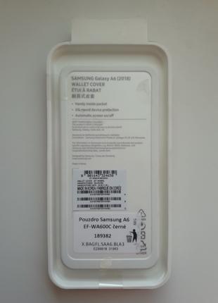 Чехол Samsung Galaxy A6 2018