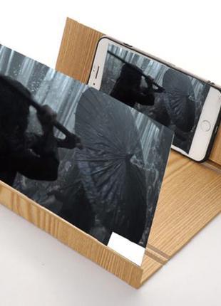 Подставка увеличитель экрана телефона 3D 12 дюймов деревянная