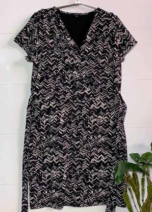 Трикотажное платье c поясом
