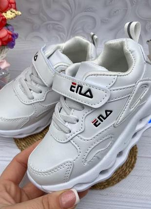 Беленькие светящиеся кроссовки унисекс