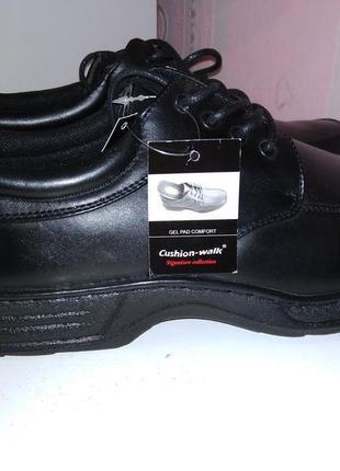 Комфортные туфли 44 - 45 р