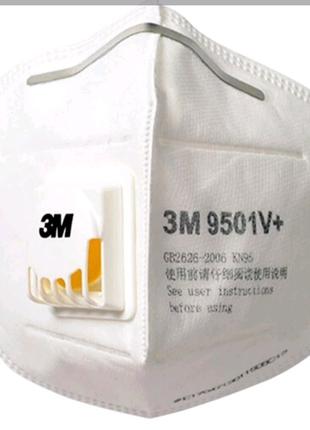 Багаторазова маска з клапаном 3м 9501V+