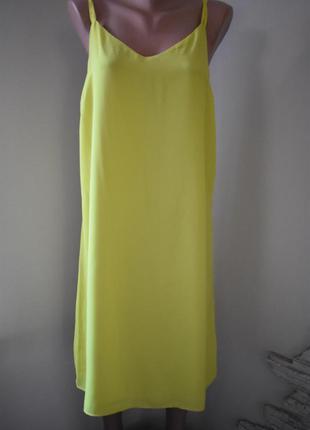 Новое красивое платье tu