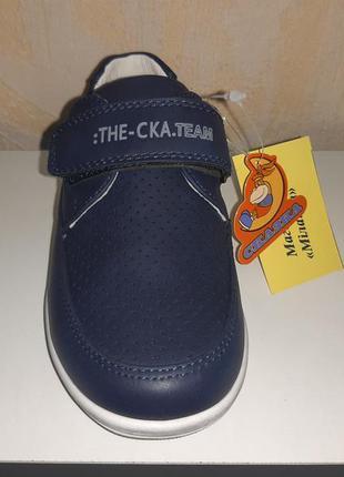 Летние туфли на мальчика 27-32 р сказка, синие, мокасины, школ...
